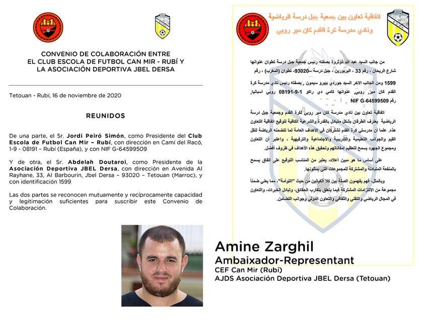 Agermanament del CEF Can Mir amb l'AJDS, Associació Esportiva JBEL Dersa de Tetouan