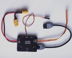 DJI iOSD Mark II