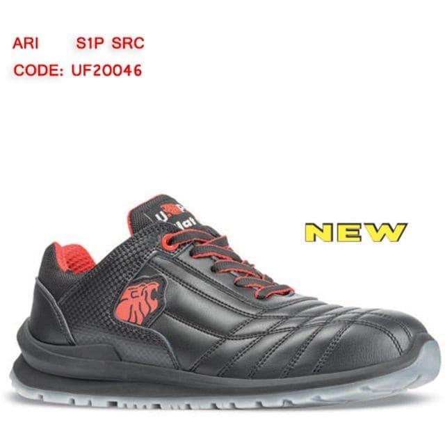 ARI S1P SRC . SG20046